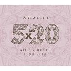CD/嵐/5×20 All the BEST!! 1999-2019 (4CD) (通常版)