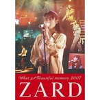 ZARD What a beautiful memory 2007  DVD