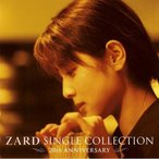 ショッピング2011 CD/ZARD/ZARD SINGLE COLLECTION 20th ANNIVERSARY