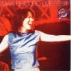 【送料無料】2001年6月27日 発売