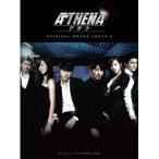 CD/オリジナル・サウンドトラック/ATHENA アテナ オリジナルサウンドトラック II (CD+DVD) (歌詞対訳付)