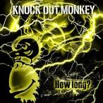 CD/KNOCK OUT MONKEY/How long? (DVD付) (初回限定盤)