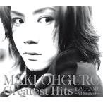 CD/大黒摩季/Greatest Hits 1991-2016 〜All Singles +〜 (通常STANDARDスペシャルプライス盤)