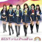 ▼CD/La PomPon/BEST OF La PomPon (通常盤)