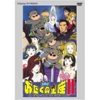 ★DVD/OVA/おたくの星座II AN ADVENTURE IN THE OTAKU GALAXY