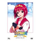 ★DVD/TVアニメ/To Heart DVD BOX