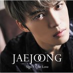 ▼CD/ジェジュン/Sign/Your Love (CD+DVD) (初回生産限定盤A)