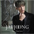 CD/���������/Sign/Your Love (�̾���)