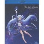 BD/OVA/配信版「planetarian〜ちいさなほしのゆめ〜」(Blu-ray)
