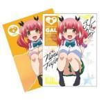 BD/TVアニメ/はじめてのギャル 第3巻(Blu-ray) (Blu-ray+CD) (限定版)