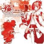 CD/霜月はるか/みとせのりこ/焔〜ホムラ アルトネリコ2ヒュムノスコンサート サイド 紅
