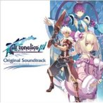 CD/ゲーム・ミュージック/アルトネリコ3 世界終焉の引鉄は少女の詩が弾く オリジナルサウンドトラック