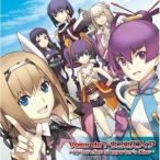 CD/ゲーム・ミュージック/Voice de トウコウスフィア 〜アルトネリコ サポーターズ ディスク〜
