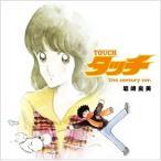 CD/岩崎良美/タッチ(21st century ver.)