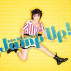 CD/真理絵/Jump Up!