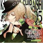CD/白石景之(CV.木村良平)/Collar×Malice Character CD vol.5 白石景之(CV木村良平) (初回生産限定盤)