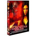 Yahoo!サプライズweb【大特価セール】 DVD/洋画/ダーク・ウォーター プレミアム・エディション (初回限定生産)