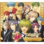 CD/ゲーム・ミュージック/金色のコルダ 10years ヴォーカルコンプリートBOX 2003〜2012 (数量限定生産盤)