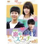 ★DVD/海外TVドラマ/恋のスケッチ〜応答せよ1988〜 DVD-BOX2