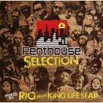 ショッピングSelection CD/オムニバス/PENTHOUSE SELECTION mixed by RIO from KING LIFE STAR