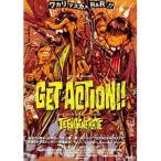 DVD/TEENGENERATE/GET ACTION!! (通常版)