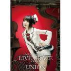 水樹奈々/NANA MIZUKI LIVE GRACE -OPUSII-×UNION 【DVD】