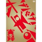 DVD/キノコホテル/実録・ゲバゲバ大革命