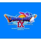 CD/すぎやまこういち/「ドラゴンクエストIX」星空の守り人 シンセサイザー版&オリジナルサウンドトラック版