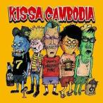 CD/喫茶カンボジア/KISSA CAMBODIA