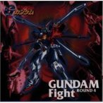 CD/オリジナル・サウンドトラック/機動式闘伝Gガンダム GUNDAM FIGHT-ROUND 4