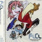 CD/the pillows/FLCL Original Sound Track NO.3