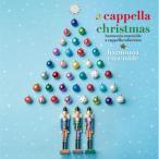 CD/ハルモニア・アンサンブル/アカペラ・クリスマス ハルモニア・アンサンブル・アカペラ・コレクション