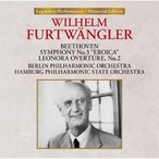 CD/ヴィルヘルム・フルトヴェングラー/ベートーヴェン:交響曲 第3番(英雄)、レオノーレ序曲 第2番 (UHQCD) (解説付)