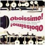CD/オムニバス/オーボイッシモ! オーボエの祭典〜スーパー・オーボエ・ライヴ!