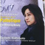 CD/西本智実/チャイコフスキー:交響曲第6番「悲愴」 バレエ音楽「眠れる森の美女」より