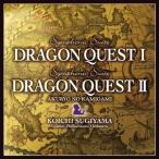 CD/すぎやまこういち/交響組曲「ドラゴンクエストI」「ドラゴンクエストII」悪霊の神々