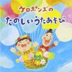 CD/����ݥ�/����ݥΤ��Τ�������������