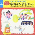 CD/Ƹ�ء�����/�������������夬��!�ढ���Ӳ��ڥ��å� �������ʤ���*��⤿��*����Ӥ��Τ��֤�*����������