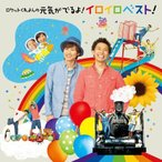CD/еэе▒е├е╚дпдьдшдє/еэе▒е├е╚дпдьдшдєд╬ ╕╡╡ддмд╟дыдш!едеэедеэе┘е╣е╚!
