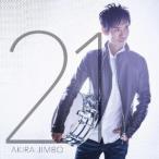 CD/神保彰/21 トゥエンティー・ワン (ライナーノーツ)