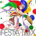CD/TRIX/FESTA