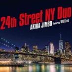 24th Street NY Duo   featuring Will Lee