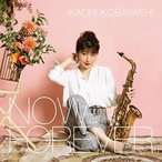 CD/小林香織/NOW and FOREVER (通常盤)