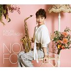 CD/小林香織/NOW and FOREVER (CD+Blu-ray) (初回限定盤)