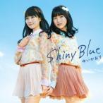 CD/ゆいかおり/Shiny Blue (通常盤)