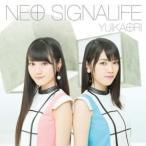 CD/ゆいかおり/NEO SIGNALIFE
