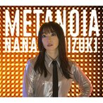 CD/水樹奈々/METANOIA