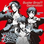 CD/Buster Bros!!!(イケブクロ・ディビジョン)/Buster Bros!!! Generation