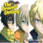 CD/トイ☆ガンガン/The Bravest Destiny