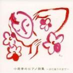 CD/������/�������Υԥ��λ� ���ޤ��������ޤǡ�
